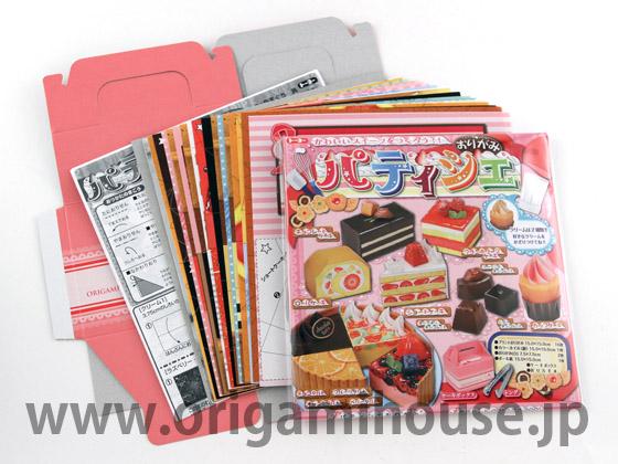 簡単 折り紙:折り紙 ケーキ 折り方-olshop.origamihouse.jp