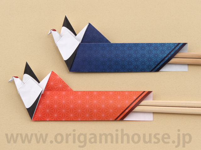 すべての折り紙 折り紙で箸袋 : トーヨー 箸袋と箸置きのおり ...