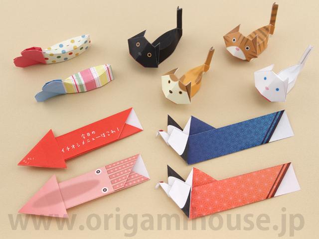 折り方 箸袋の折り方 : ... 箸袋と箸置きのおりがみセット