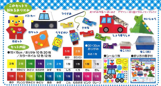 ハート 折り紙 折り紙 トーヨー : olshop.origamihouse.jp