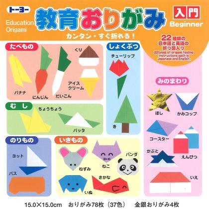 ハート 折り紙:折り紙 バス-olshop.origamihouse.jp
